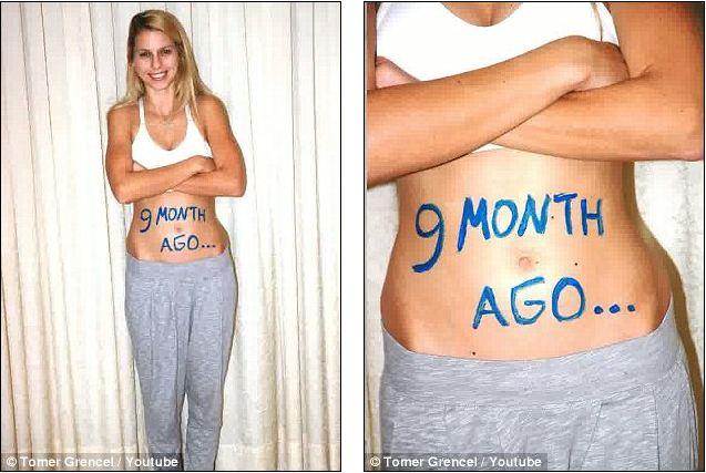 Не сходить по маленькому при беременности